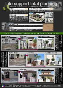 ファイル 430-2.jpg