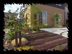 緑と天然木の癒しの空間 ナチュラルスタイル
